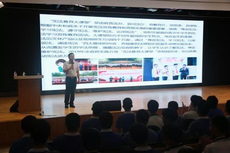 郑龙律师为深圳市第二高级中学师生举行宪法普法讲座