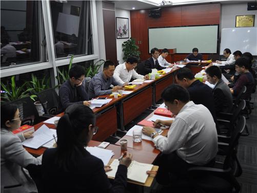 物业管理条例小组